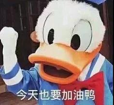 微信图片_20180905114846