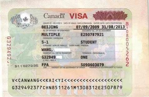加拿大护照