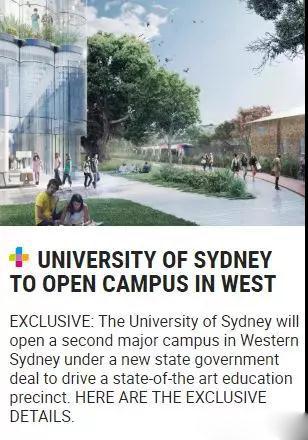 悉尼大学2
