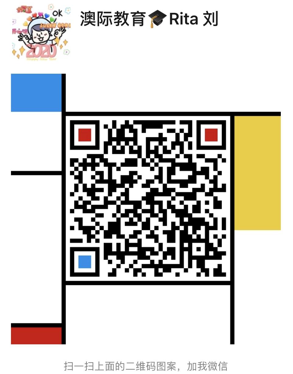 微信图片_20200203170336